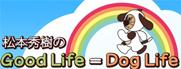 dog-c.jpg