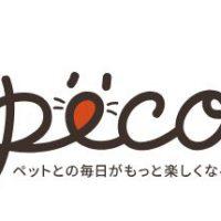 peco_logo